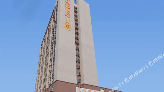 Foshan Letu Hotel Apartment