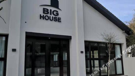 Big House Hot Spring Courtyard Xiaozhu
