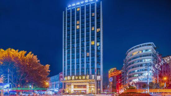 重慶濱湖半島酒店