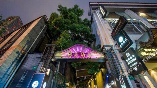 Manxin Hotel (Shanghai Xintiandi)