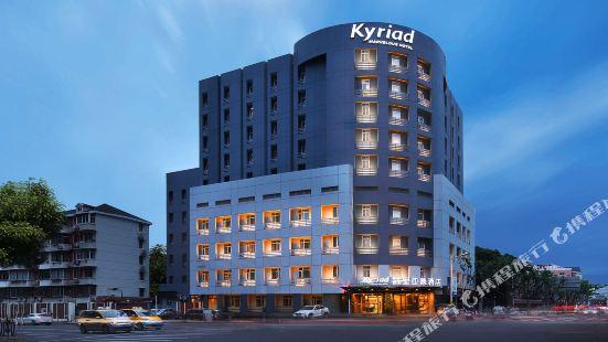 Kyriad Marvelous Hotel (Shanghai Daning International Plaza)