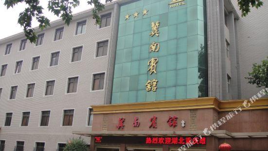 Jinan Hotel