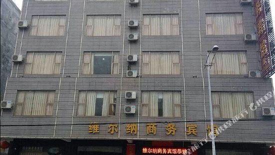 Weierna Business Hotel