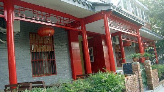 揚州過客國際青年旅舍
