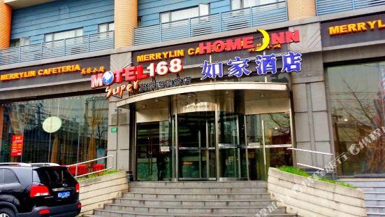 Motel 168 (Shanghai Hongkou Football Stadium Siping Road)