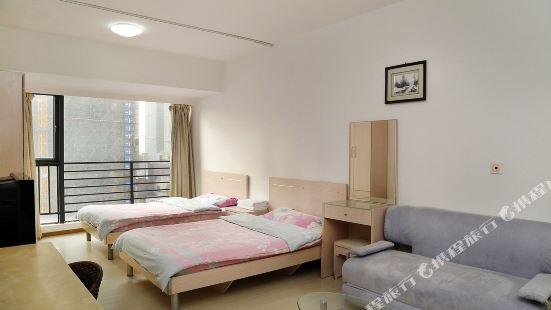 Yunzi Apartment Hotel (Shenzhen Futian)