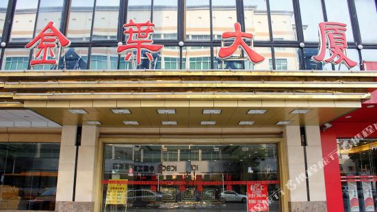 Golden Leaf Hotel Zhaoqing