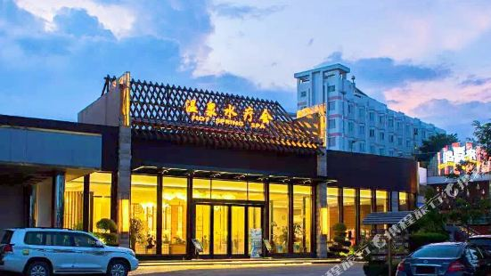 Sunrise Hot Spring Hotel