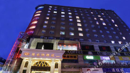 Vienna Hotel (Xi'an Bell Tower)