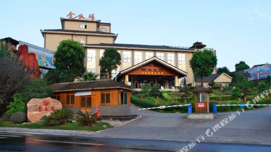 Jintaiyang Hot Spring Vacation Resort