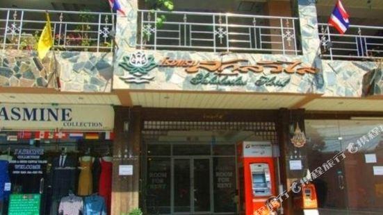 Sakulwilai Hotel Huaxin