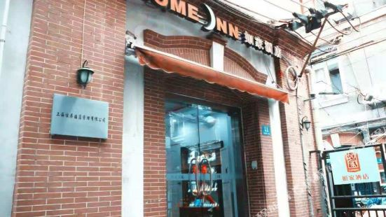 Home Inn (Shanghai East Nanjing Road The Bund Center)