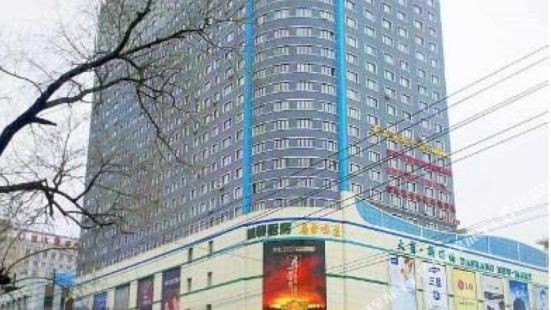 林頓168連鎖酒店(佳木斯新瑪特店)