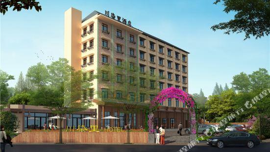 Chuanranli Hotel