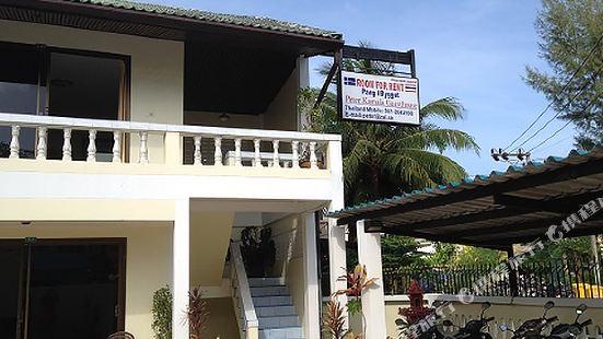 Peter Kamala Guesthouse Phuket