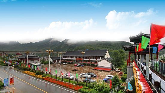 Jinshuiwan Hot Spring Resort