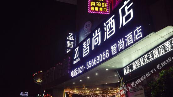 Zhotels (Shanghai Wujiaochang Fudan University)