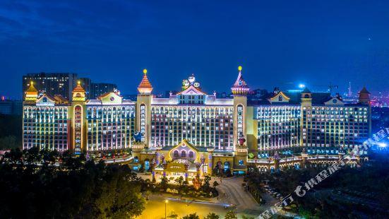 Chimelong Panda Hotel