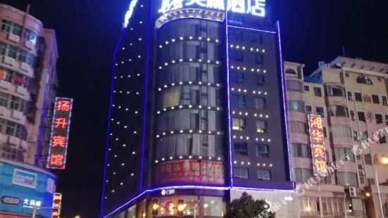 莫林酒店(郴州火車站)