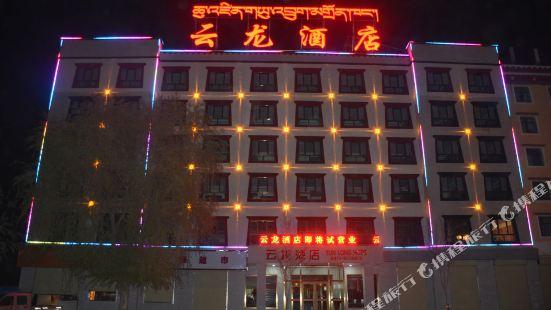 同仁雲龍酒店