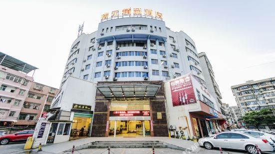 Ruiyuan Business Hostel