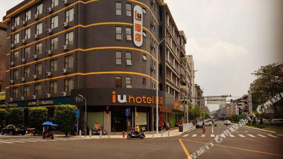 IU Hotel (Guangzhou Zengcheng Gualv Road Wanda Plaza)