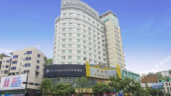 Yiju Design Hotel