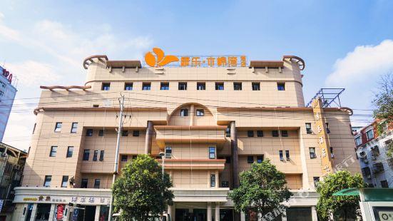 邳州康樂木棉灣酒店