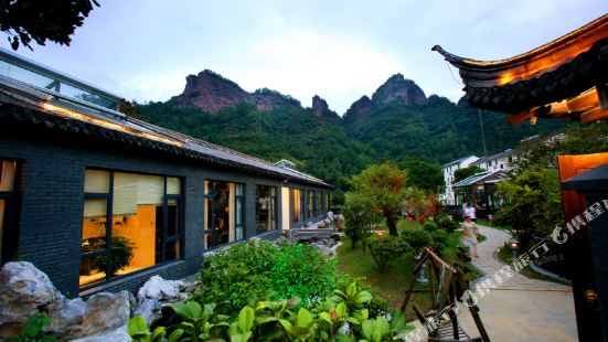 인펑 리잔 호텔