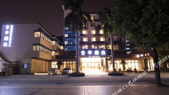 JI Hotel (Xiamen Jimei Xuecun)