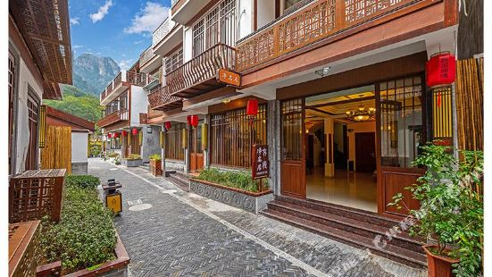 Jingmingju Hotel