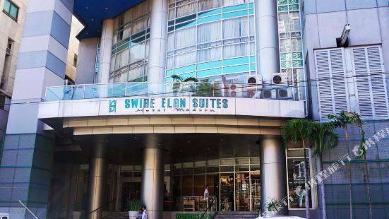 Greenhills Elan Hotel Manila
