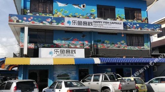 仙本那樂魚客棧
