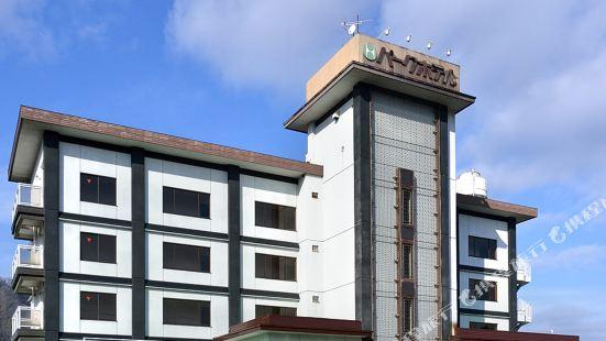 Ninohe Park Hotel
