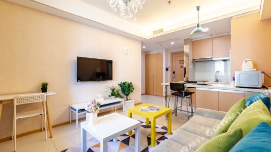 Jialan Boutique Apartment