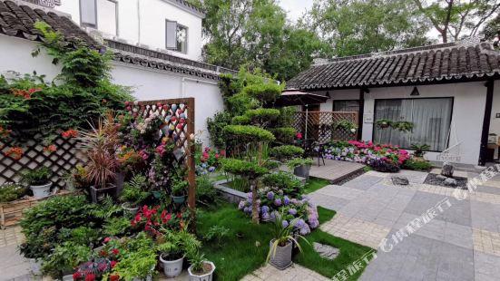 Huafangzhui Boutique Hostel