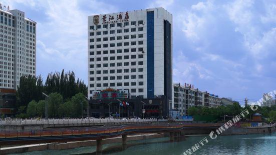 징지앙 호텔
