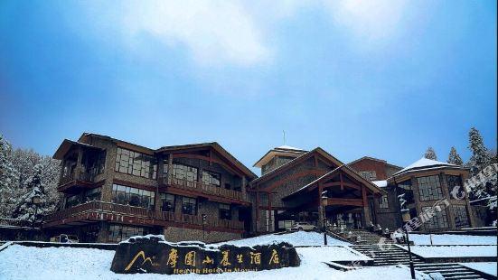 彭水摩圍山養生酒店