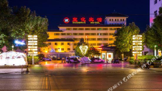 Xuanhua Hotel