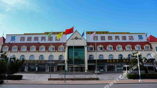 Rizhao Parkson Business Hotel