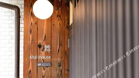 Shiki Homes Mai