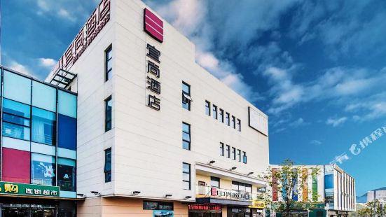 Echarm Hotel (Suzhou Railway Station Wanda)