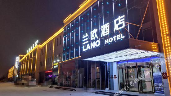 Lanou Hotel (Tang Yin jingzhong road)