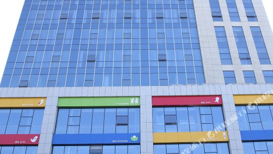 Echarm Hotel (Binzhou Medical University, Bohai International)