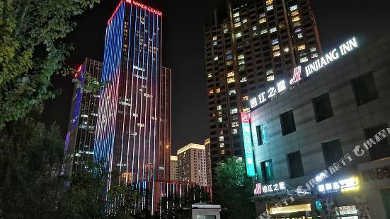 錦江之星(西寧萬達廣場店)