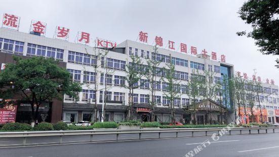丹陽新錦江國際大酒店