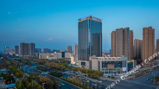 Kyriad Marvelous Hotel (Shangqiu Wanda Plaza)