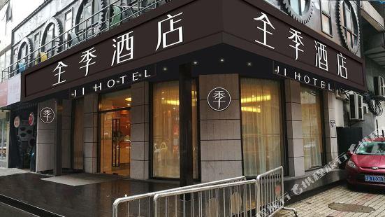 Ji Hotel (Nanjing Xinjiekou)