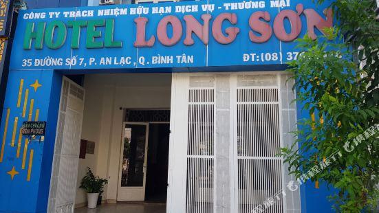 OYO 627 Long Son Hotel