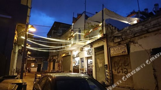 Pepo Hostel